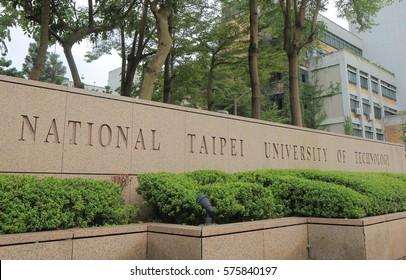 TAIPEI TAIWAN - DECEMBER 3, 2016: National Taipei University of Technology. National Taipei University of Technology is a top ranked public university in Taiwan.