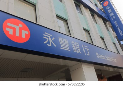 TAIPEI TAIWAN - DECEMBER 3, 2016: Bank of Sinopac. Bank of Sinopac is a Taiwan based banking holding company which operates through 18 divisions and 129 branches in Taiwan.