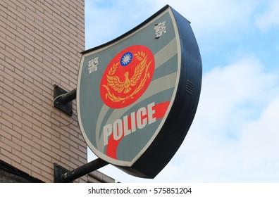 TAIPEI TAIWAN - DECEMBER 3, 2016: National police Taiwan.
