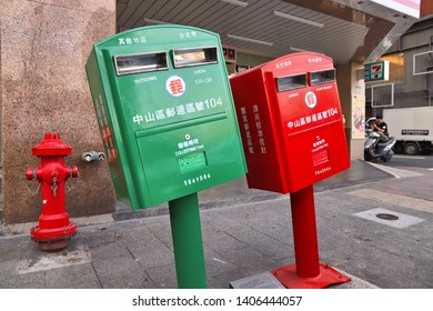 TAIPEI, TAIWAN - DECEMBER 4, 2018: Mailboxes bent during typhoon in Taipei, Taiwan. The twisted mailboxes are a popular local landmark.