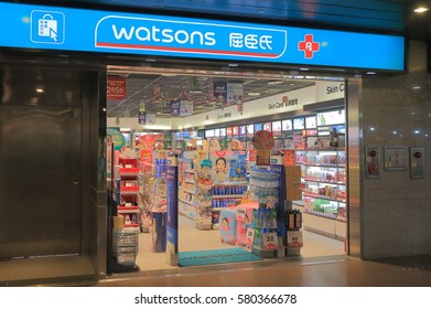 TAIPEI TAIWAN - DECEMBER 5, 2016: Watsons. Watsons is the largest health care and beauty care chain store in Asia.