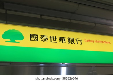 Cathay United Bank Images Stock Photos Vectors Shutterstock