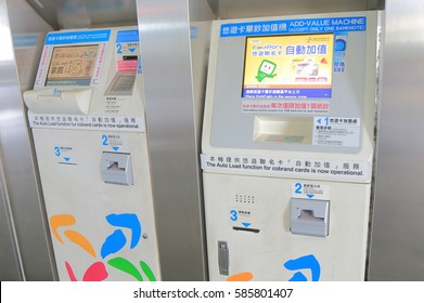 TAIPEI TAIWAN - DECEMBER 8, 2016: EasyCard value top up machine. is a contactless public transport smartcard system operated in Taipei