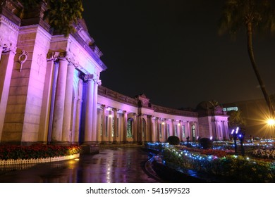 Taipei  , Taiwan - December-10, 2016: Baroque building of night view at Museum of Drinking Water in Taipei