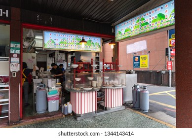 Taipei, Taiwan - February 18, 2019 : Jin Feng Lu Rou Fan ( Jinfeng Luroufan or Jin Feng Braised Pork Rice ). Taipei's Most Famous Braised Pork Rice Bowl restaurant.