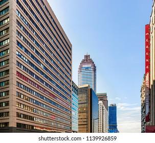 Taipei, Taiwan - Jan 16, 2017: Office and hotel buildings along Zhongxiao West Road in downtown of Taipei, Taiwan.