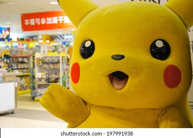 TAIPEI, TAIWAN - JAN 26, 2014 : Nintendo had a experience meeting for his new game machine, 3DS. As the same time, Pikachu showed.