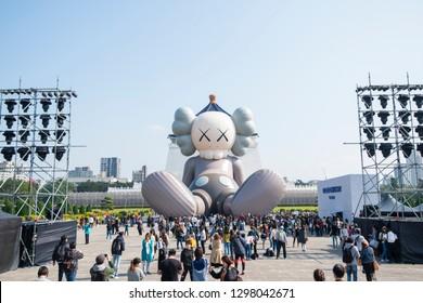Taipei, Taiwan - January  25, 2019: Kaws holiday; giant sculpture in Chaing Kai-shek Memorial Hall. Taiwan