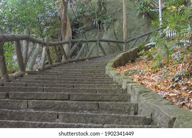 Taipei, Taiwan, January 25th 2021:    Hiking path with stairs at Zhishan Yan Cultural and Historical Park.