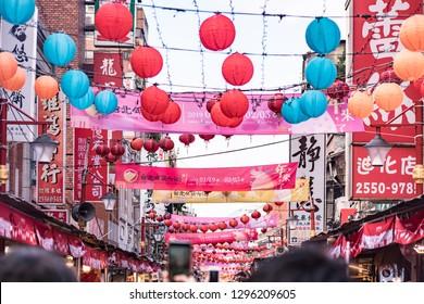 Taipei, Taiwan - January 27, 2019: Old Dihua jie shopping street view full of people in Taipei Taiwan