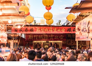 Taipei, Taiwan - January 27, 2019 :Xia-Hai City God temple and Dihua Street