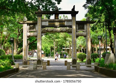 Taipei, Taiwan, July 11th 2020: Stone arch near the National Palace Museum entrance. The 228 Peace Memorial Park is a municipal park and memorial located in Taipei's Zhongzheng District.