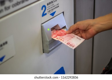 TAIPEI TAIWAN - July  17, 2018: EasyCard value top up machine. is a contactless public transport smartcard system operated in Taipei