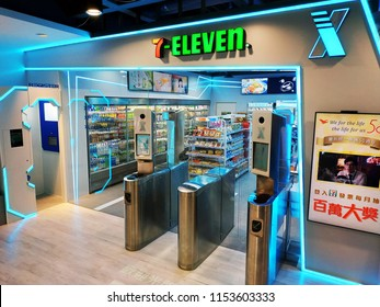 Taipei, Taiwan - July 4, 2018 : Seven-Eleven X, the first experimental unmanned store by using artificial intelligence in Taipei, Taiwan. There is no staff. Customers access by using face recognition