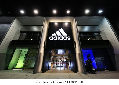 Taipei, Taiwan - JUNE 18, 2018:  adidas near by the The Shilin Night Market in Taipei, Taiwan. Shilin Night Market is a one of the most popular night markets in Taipei, Taiwan.