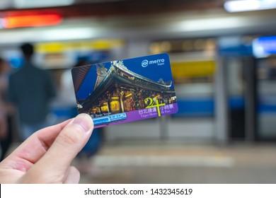 Taiwan Metro Images, Stock Photos & Vectors | Shutterstock
