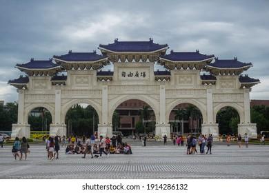 Taipei, Taiwan - June 2, 2019: Liberty Square and Chiang Kai-shek Memorial