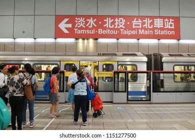 TAIPEI, TAIWAN - JUNE 24, 2018: Interior view of Taipei MRT train station. It is a rapid transit system serving greater Taipei, Taiwan.