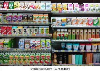 TAIPEI, TAIWAN - JUNE 25, 2018 : Shelf of various beverage product in 7-Eleven convenience store, 7-Eleven is a Japanese-owned American international chain of convenience stores, HQ in Texas.