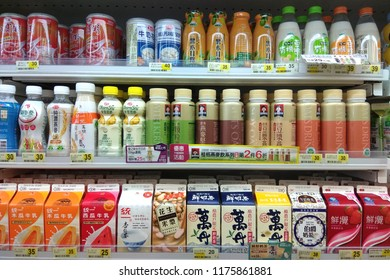 TAIPEI, TAIWAN - JUNE 25, 2018 : Shelf of various healthy beverage product in 7-Eleven convenience store, 7-Eleven is a Japanese-owned American international chain of convenience stores, HQ in Texas.