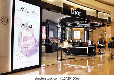 TAIPEI, TAIWAN - JUNE 26, 2018: Dior brand cosmetics store in Taipei 101 shopping mall. Cosmetics are the most accessible Chanel product, with counters in upmarket department stores across the world.
