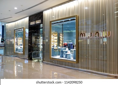TAIPEI, TAIWAN - JUNE 26, 2018:  The Miu Miu store in Taipei 101 Shopping Mall, Taiwan. Miu Miu is an Italian high fashion women's clothing and accessory brand and a fully owned subsidiary of Prada.