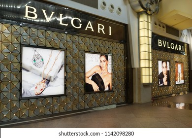 TAIPEI, TAIWAN - JUNE 26, 2018: Bvlgari fashion store in Taipei 101 Shopping Mall, Taiwan. Bvlgari is an Italian jewelry and luxury goods brand.