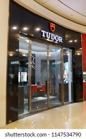 TAIPEI, TAIWAN - JUNE 26, 2018: Exterior view of Tudor watches store at Taipei 101 Mall, Taiwan. It is a Swiss manufacturer of high-quality wristwatches based in Geneva.