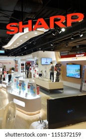 TAIPEI, TAIWAN - JUNE 26, 2018: Sharp Electronic product store in Syntrend shopping mall, Taipei. It is a Japanese multinational corporation that designs and manufactures electronic products.