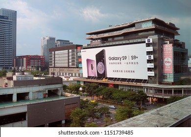 TAIPEI, TAIWAN - JUNE 26, 2018: Exterior view of ATT 4 fun shopping mall at Xinyi financial district Taipei, Taiwan. Xinyi district is the seat of the Taipei City Government and Taipei City Council.