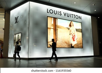 TAIPEI, TAIWAN - JUNE 26, 2018 : Louis Vuitton LV fashion Store in Xinyi District Mall Taiwan. Louis Vuitton is a France luxury leather goods company. Founded in Paris, France since 1854.