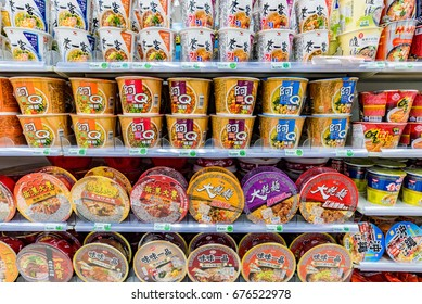 TAIPEI, TAIWAN - JUNE 26: This is an aisle for instant noodles in a 7-eleven convenience store. Instant noodles are a common food found in convenice stores all across Taiwan on June 26, 2017 in Taipei