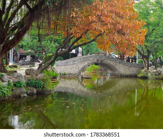 Taipei, Taiwan, June 27th 2020: Bridge and pond at Taiwan's 228 Peace Memorial Park. The 228 Peace Memorial Park is an historic site and municipal park located in Zhongzheng District.
