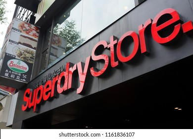 TAIPEI, TAIWAN - JUNE27, 2018 : Superdry store sign at Ximending shopping street, Taiwan. Superdry products combine vintage Americana styling with Japanese inspired graphics.