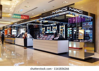 TAIPEI, TAIWAN - JUNE27, 2018: View of MAC Cosmetics Shop in Taipei shopping Mall. MAC Cosmetics was founded in Toronto, Ontario, Canada in 1984, became part of Estée Lauder Companies in 1998.