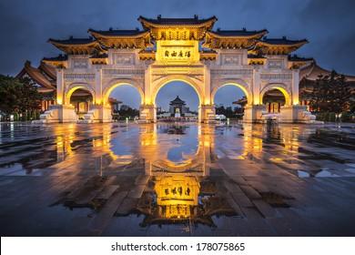Taipei, Taiwan at Liberty Square.