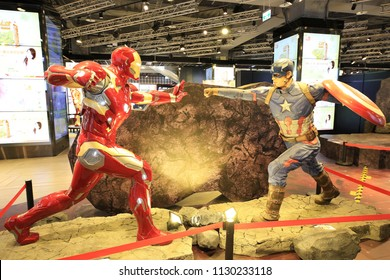 TAIPEI, TAIWAN- A man size Captain American and Iron Man models in display at a shopping mall for 10 year celebration of Marvels 10th Annuversary edition Hardcover on July 7, 2018, Taipei, Taiwan