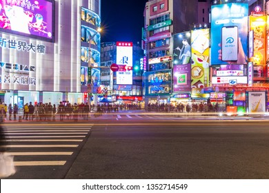 TAIPEI, TAIWAN - Mar 26, 2019 : People visit Ximending shopping district in Taipei. Ximending is considered one of top shopping destinations in Taiwan, catering especially youth shoppers.
