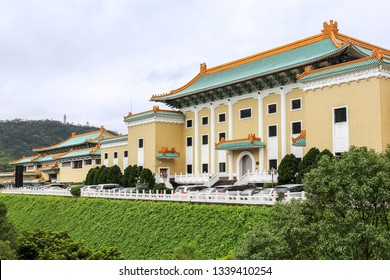 Taipei, Taiwan - March 12. 216: The Gugong National Palace Museum surrounded by the green forest, Taipei,Taiwan.