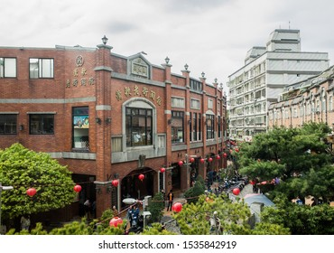 Taipei Taiwan - March 3, 2019. Yingge Old Street. The largest center for ceramic production in Taiwan