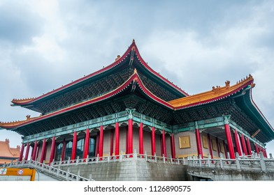 Taipei, Taiwan - May 01, 2016: View of Taiwan National Theater, Located in the Boai District in central Taipei.