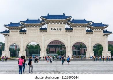 Taipei, Taiwan - May 01, 2016: People at Main Gate of Chiang Kai-shek Memorial Hall, landmark and tourist attraction located in Zhongzheng District, Taipei, Taiwan.