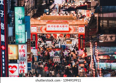 TAIPEI - TAIWAN, MAY 11, 2019: Entrance of Raohe Street Night Market in Taipei. on May 11. Raohe Night Market is popular among tourists.