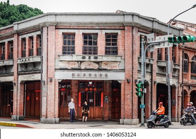 Taipei, Taiwan - May 14, 2019 : View of Street at the Bopiliao Historical Block, in the Wanhua District, Taipei, Taiwan.