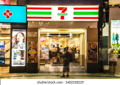TAIPEI, TAIWAN - May 15, 2019: 7-Eleven shop at night in the Ximending Pedestrian Area in Taipei, Taiwan. 7-Eleven is an international chain of convenience stores.