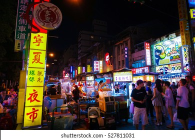 Taipei, Taiwan - May 2016: The entrance of Ningxia road night market, one of the famous tourist attractions in Taipei city and Taiwan