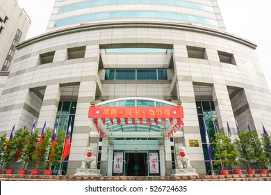 Taipei, Taiwan - May 2016: The Headquarters of Kuomintang of China (Chinese Nationalist Party) in Sec. 2, BaDe Road, Zhongshan District, Taipei City
