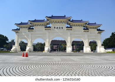 Taipei, Taiwan – November 14, 2016 : Came to visit Chiang-Kai Shek Memorial Hall in Taipei.