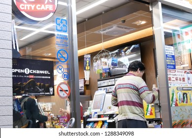 Taipei, Taiwan - November 17, 2018 : Storefront of people buying food of main entrance at 7 eleven store