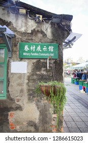 Taipei, Taiwan - November 20, 2018: Old military village Si Si Nan Cun Village or Four Four South Village in Taipei City.